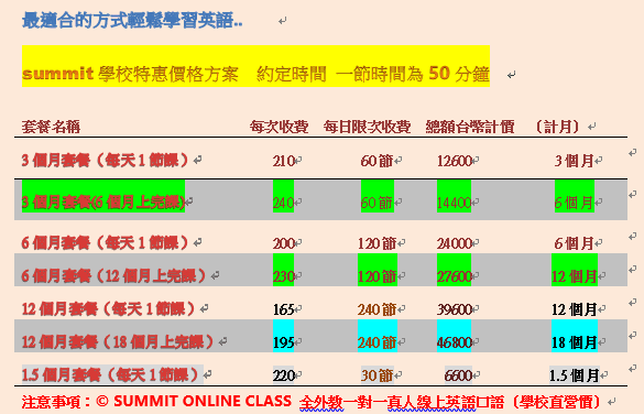 QQ图片20160324153105.png