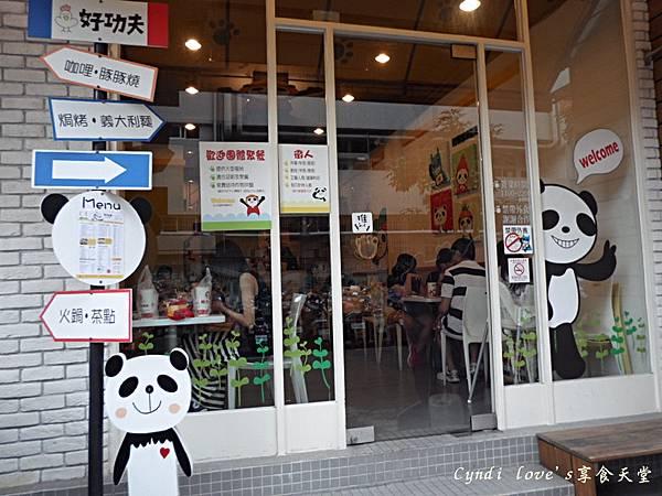 SAM_0235_副本