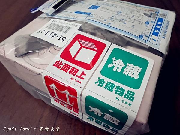 SAM_0433_副本