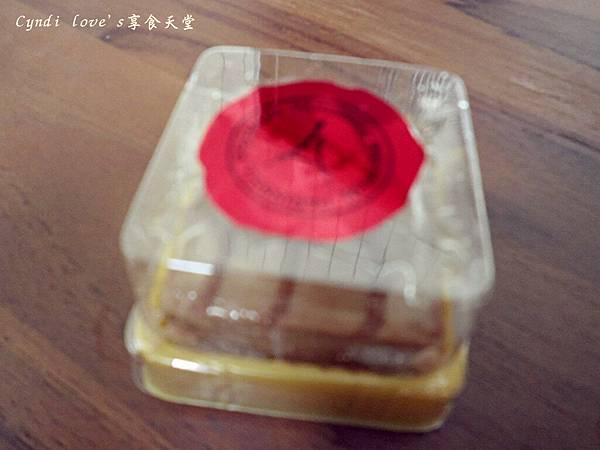 SAM_0580_副本