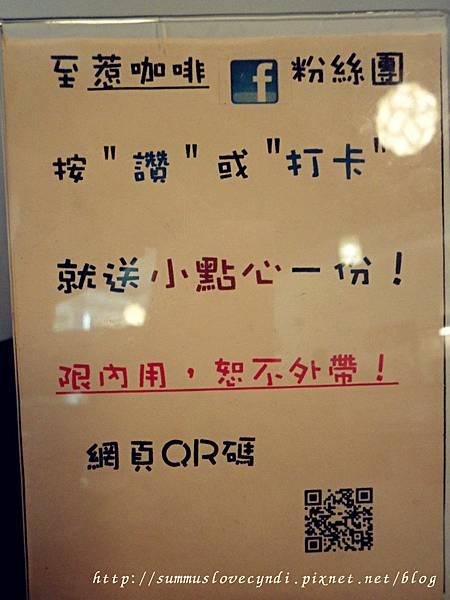 SAM_0635_副本