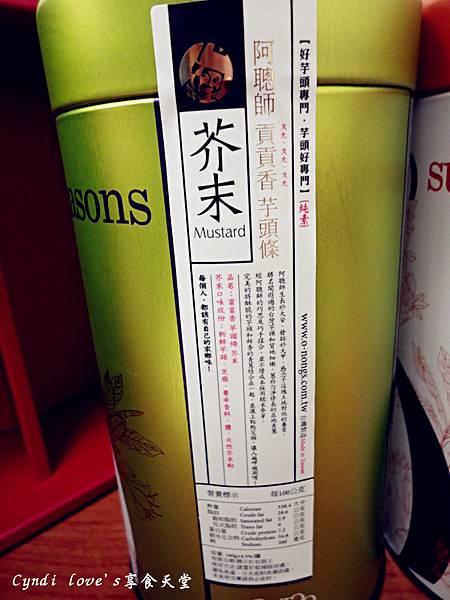 SAM_1084_副本