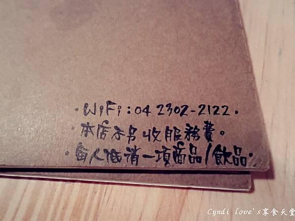 SAM_1184_副本