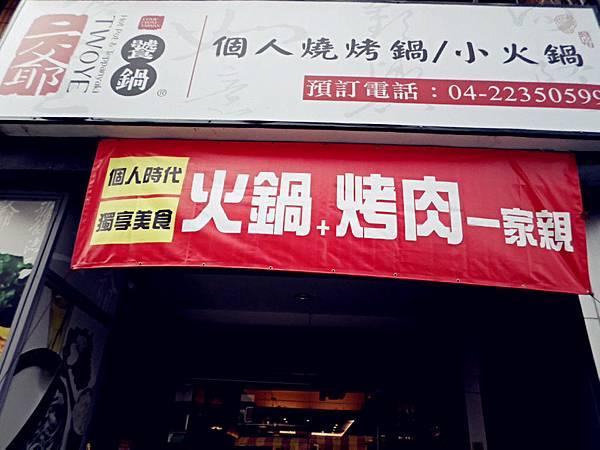 SAM_1864_副本.jpg