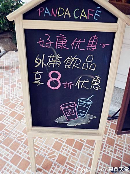 SAM_2187_副本.jpg