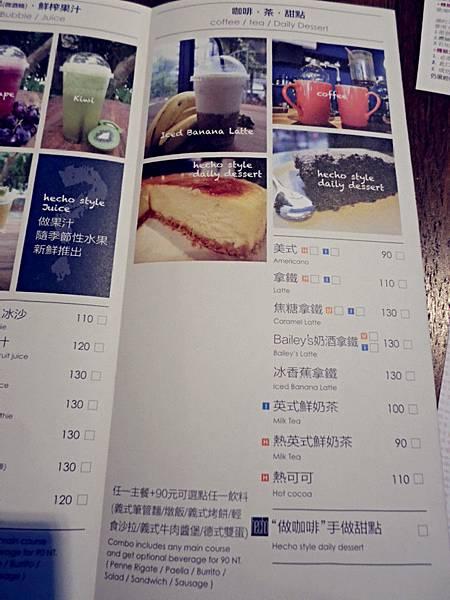 SAM_2604_副本.jpg