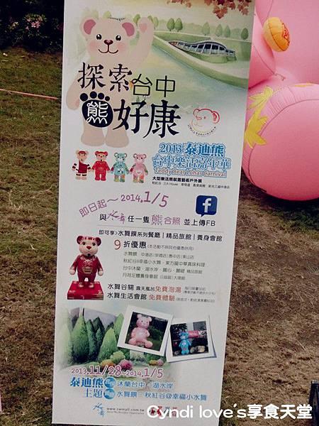CIMG0369_副本.jpg