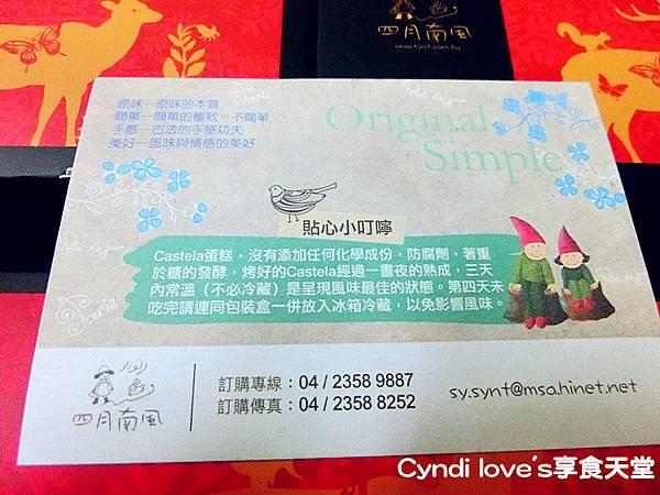 CIMG0457_副本.jpg