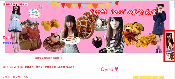 Cyndi♥  痞客邦 PIXNET  - Google Chrome_2013-12-19_21-47-17_副本