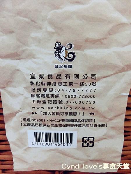 CIMG0650_副本.jpg