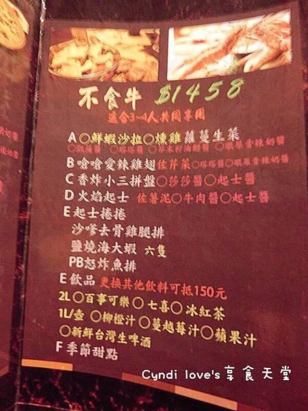 CIMG0815_副本.jpg