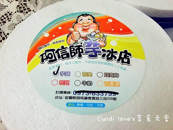 CIMG1426_副本.jpg