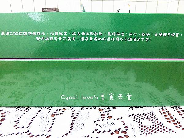 CIMG1883_副本.jpg