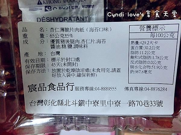 CIMG1898_副本.jpg