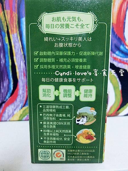 CIMG2087_副本.jpg