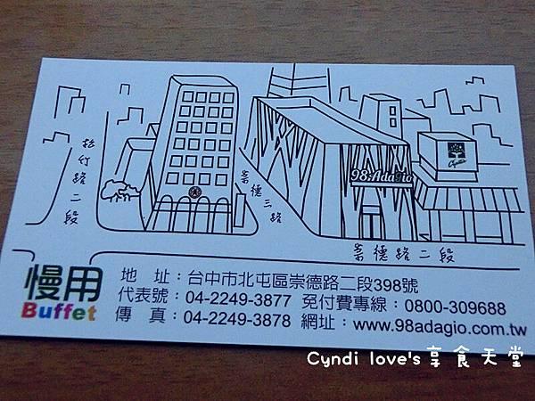 CIMG2212_副本