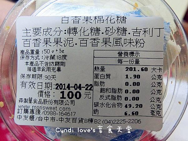 CIMG2598_副本.jpg
