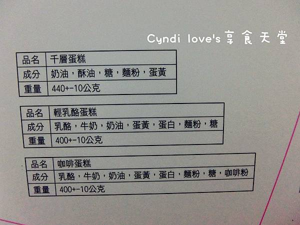 CIMG2899_副本.jpg