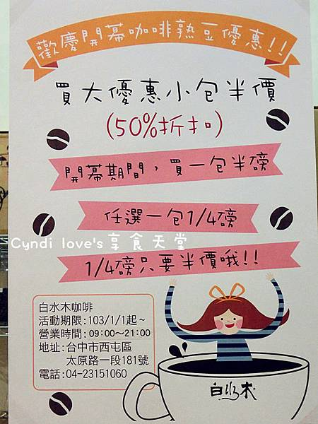 CIMG3194_副本.jpg