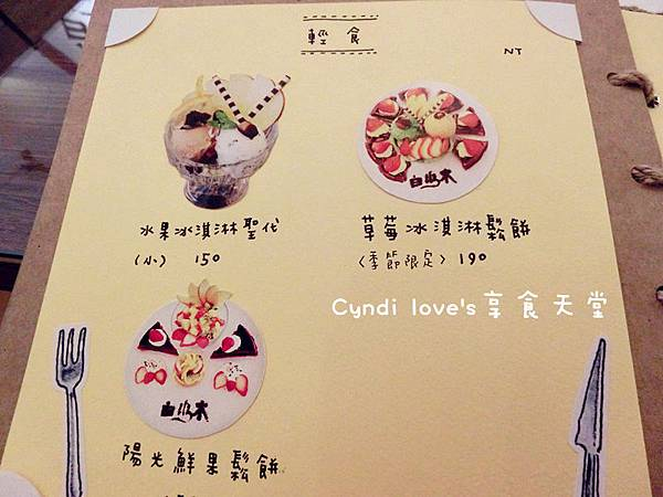 CIMG3216_副本.jpg