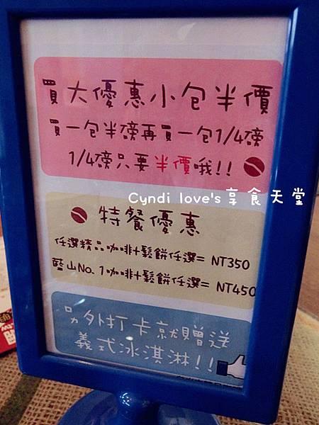CIMG3219_副本.jpg