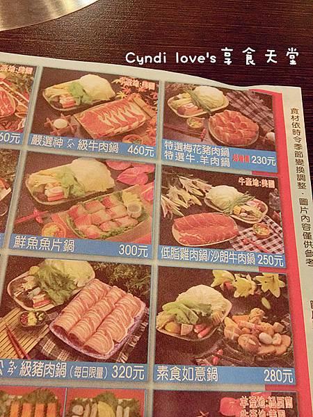 CIMG3762_副本.jpg