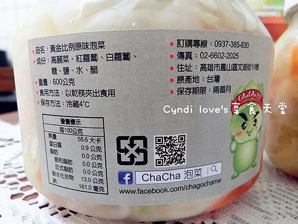 CIMG3540_副本.jpg