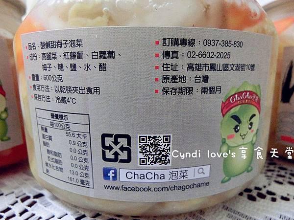 CIMG3541_副本.jpg