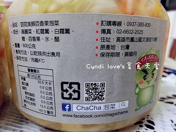 CIMG3543_副本.jpg