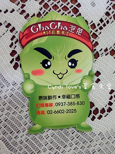CIMG3546_副本.jpg