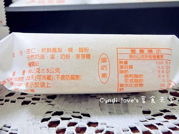 CIMG3877_副本.jpg