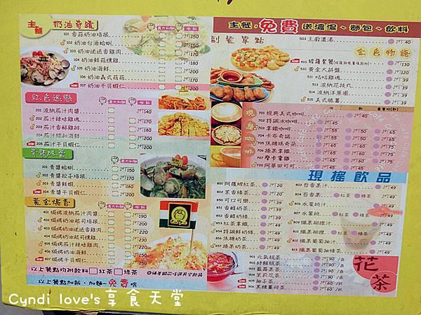 CIMG4661_副本.jpg