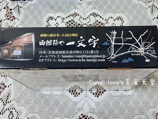 CIMG4547_副本.jpg
