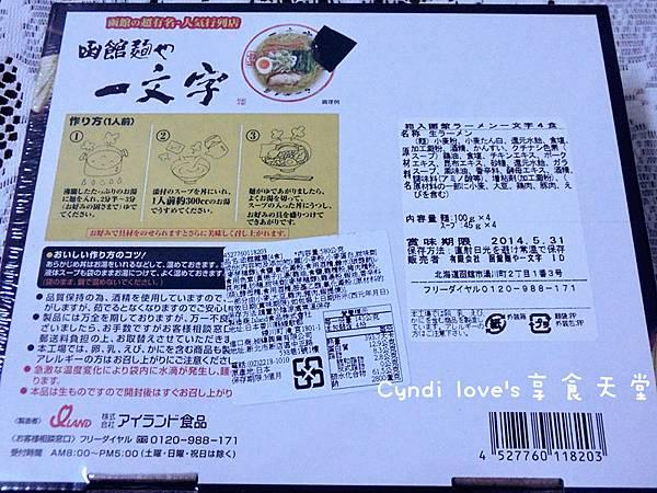 CIMG4548_副本.jpg