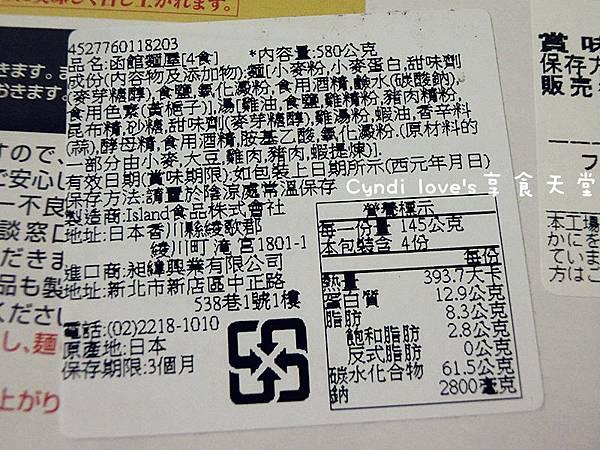 CIMG4549_副本.jpg