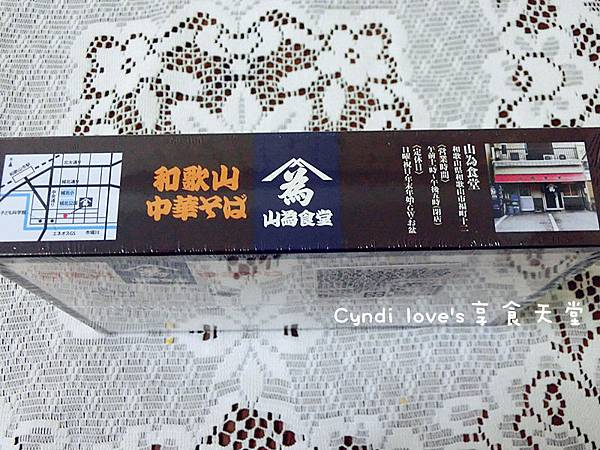 CIMG4552_副本.jpg