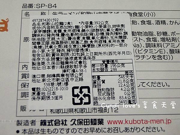 CIMG4554_副本.jpg