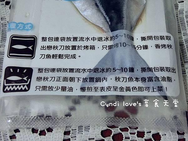CIMG4075_副本.jpg