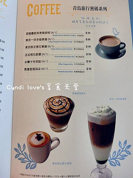 CIMG4745_副本.jpg