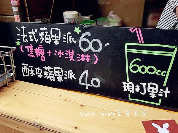 CIMG5086_副本.jpg