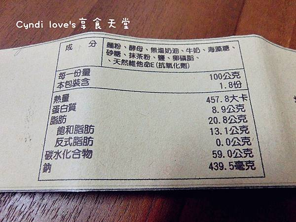 CIMG4671_副本.jpg
