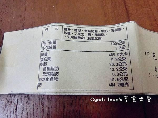 CIMG4680_副本.jpg
