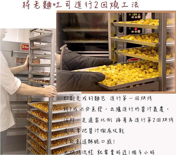 抹茶顆顆粒(180g盒) - 拉奇克工坊 Rusk House - 樂天市場 - Google Chrome_2014-05-04_00-03-06