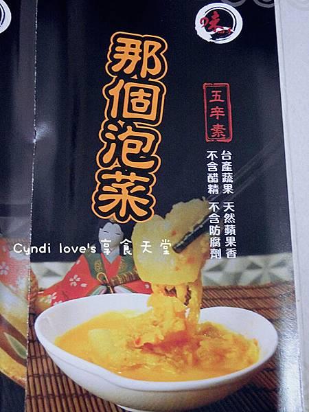 CIMG5202_副本.jpg