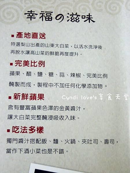 CIMG5203_副本.jpg