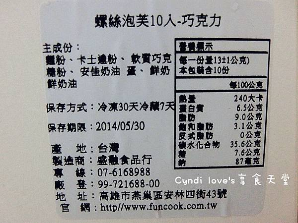CIMG5209_副本.jpg