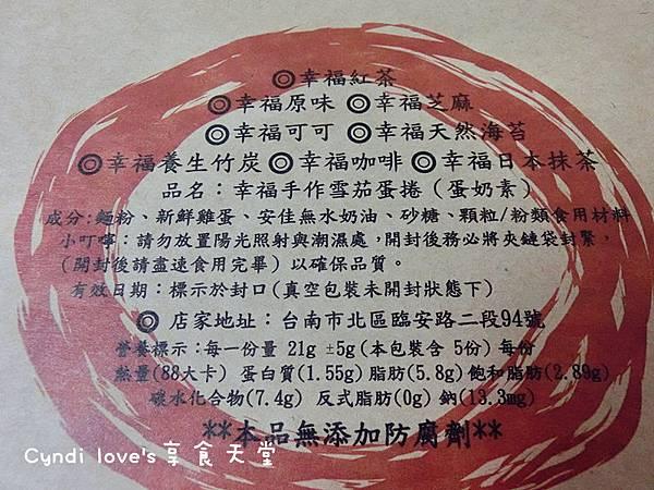 CIMG5494_副本.jpg