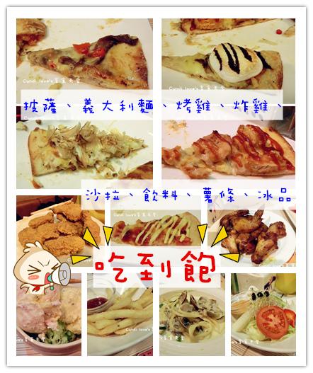 CIMG1539_副本_副本