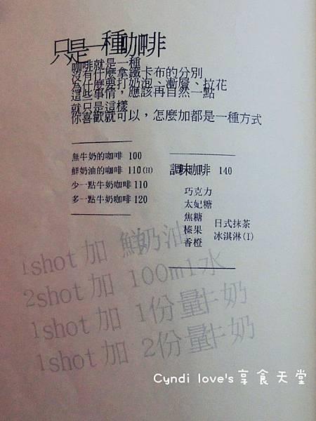 CIMG6896_副本.jpg