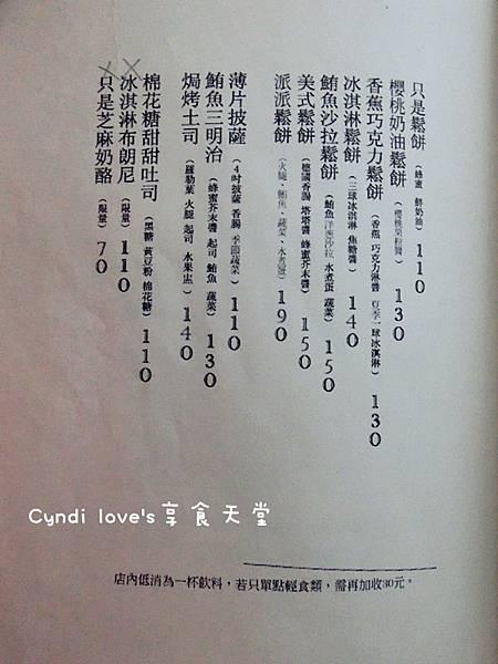 CIMG6898_副本.jpg
